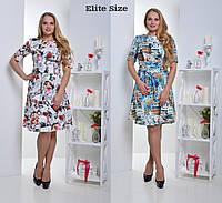 Платье трапеция с красивым принтом в больших размерах u-t6151215