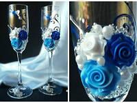 Свадебные бокалы  ручной работы для свадьбы в синих тонах
