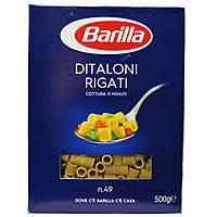 Макароны Barilla Ditaloni Rigati Барилла № 49, 500г