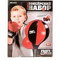 Боксерский набор игрушечный, MS 0331