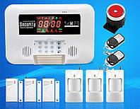 Охранная сигнализация  GSM System M3D  + 3 датчика движения + 3 датчика открытия\закрытия