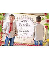 """Льняная вышиванка для мальчика ТМ """"Люксик"""" (рост 122-140)"""