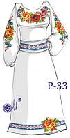 Заготовка під вишивку  жіночої сукні P 33