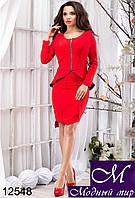 Утонченный женский юбочный костюм красного цвета  (р. 42, 44, 46) арт.12548