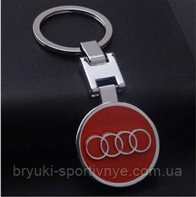 Брелок Audi - металл