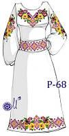 Заготовка під вишивку  жіночої сукні P 68