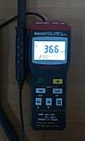 Цифровой термо-гигрометр Mastech MS6505 (Temp: от -20 °C до +60 °C; RH: 0-100%) с выносным датчиком, ПО, фото 5