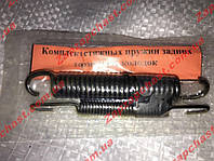 Комплект стяжных пружин задних тормозных колодок Ваз 2108 2109 21099 2113 2115 2110 (1бол+1мал блист) БелЗан