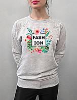 "Женский свитшот ""Fashion"""