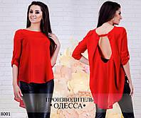 Блуза норма + батал 8001 /р27
