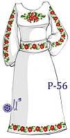 Заготовка під вишивку  жіночої сукні P 56
