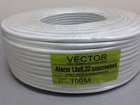 Кабель VECTOR сигнализационный