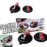 Фиксирующие присоски для автомобиля Suction Anchor Plus, фото 2