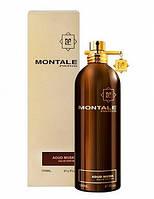 Montale Aoud Musk edp 50 ml. u оригинал