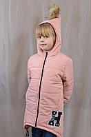 """Красивая модная стеганная весенняя детская куртка с капюшоном """"Гном"""""""