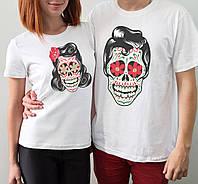 """Парные футболки """"Сахарная голова"""""""