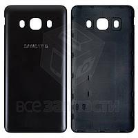 Задняя крышка батареи для мобильных телефонов Samsung J510F Galaxy J5 (2016), черная