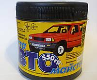 Авто паста Мастер для рук 550 гр