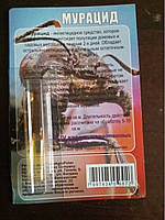 Инсектицид Мурацид  2 мл.