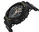 Часы мужские Casio G-Shock GA-100CF-1A9ER, фото 3