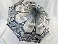 """Сатиновый зонт """"города"""" № 457 от Max Komfort"""