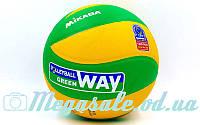 Мяч волейбольный Mikasa 200 CEV: размер 5, клееный