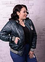 Женская куртка бомбер в больших размерах d-t10151238