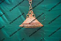 Плетеный светильник из лозы
