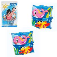 Детские надувные нарукавники «Рыбки» 59650 Intex, 19х19 см