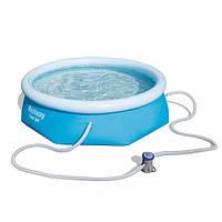 Надувной семейный бассейн с фильтр-насосом 57268 Bestway, 244х66 см