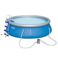 Надувной семейный бассейн с фильтр-насосом и лестницей 57277 Bestway, 366х91 см