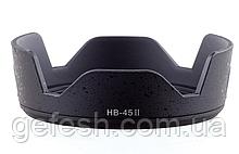 Бленда HB-45 Nikon AF-S 18-55 f/3.5-5.6лепестковая