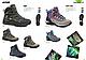 """Ботинки """"EIGER 44"""", фото 6"""