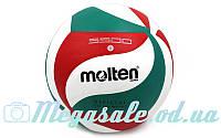 Мяч волейбольный Molten 2635: размер 5, клееный