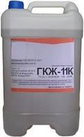 Гидрофобизирующая жидкость ГКЖ-11К для тротуарной плитки