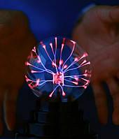 Плазменный шар большой 15 см, оригинальный ночник, шар молния Plasma Ball