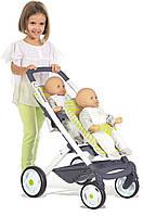 Коляска для кукол близнецов Maxi Cosi Smoby 253294, фото 1