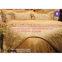Лечебное постельное белье FOHOW