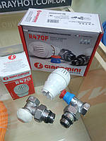 Термостатична головка радіаторна з термоклапанами Giacomini R470F комплект