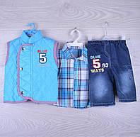 """Детский  нарядный костюмчик на мальчика """"Пять"""". 0.9-1.6 лет. Бирюзовый. Оптом."""