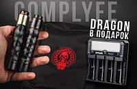 Купите оригинальный мехмод от Comp Lyfe и получите Xtar Dragon VP4 Plus в подарок!