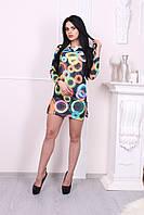 Платье женское из трикотажа яркое
