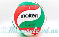 Мяч волейбольный Molten V5M4000: размер 5, клееный