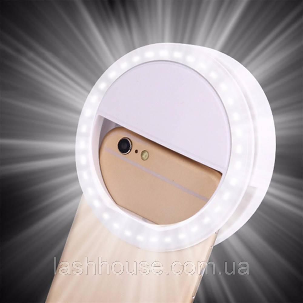"""Световое кольцо для фото (Эффект """"ангельских глаз"""")"""