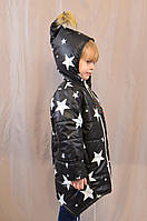 """Красивая весенняя детская куртка с оригинальным капюшоном """"Звездный гном"""""""