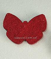 Метелик BF-03