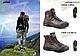 "Ботинки ""CESEN OX 15"", фото 5"