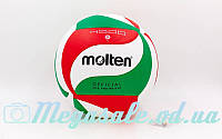 Мяч волейбольный Molten V5M4500: размер 5, клееный