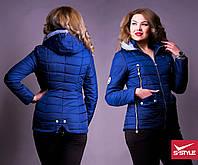 Женская стеганая куртка, весна-осень, от 46 до 52 размера