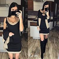 Костюм платье +пиджак